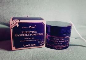 Le masque contre les pores dilatés de Caolion