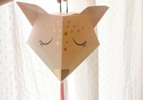 En attendant noël – La Piñata de Sephora